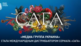 Український серіал «Сага» покажуть у Польщі