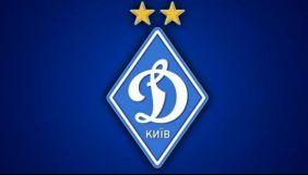 1+1 media продовжила угоду із ФК «Динамо» на трансляцію домашніх матчів