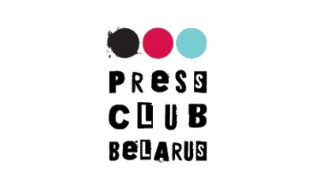Засновниці білоруського пресклубу пред'явили звинувачення і залишили під вартою (ДОПОВНЕНО)
