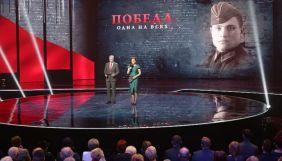 Апеляційний суд підтвердив, що Нацрада неправомірно оштрафувала канал «Інтер» на 4 мільйони