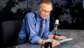 Американський телеведучий Ларрі Кінг госпіталізований із COVID-19