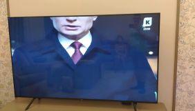 У Калінінграді показали новорічне звернення Путіна, на якому було видно лише частину голови