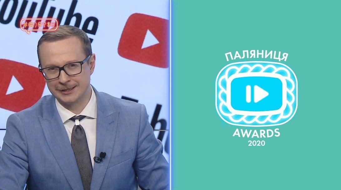 Хай там що, завжди є Зеленський. Підсумки 2020 року в політичних відеоблогах