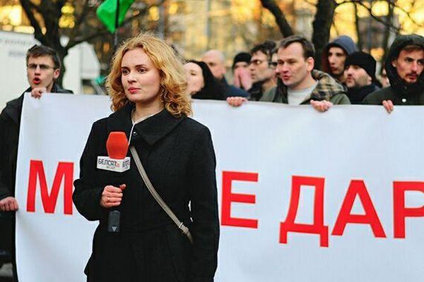 Слідчий комітет Білорусі відмовився звільнити журналістку Катерину Андрєєву