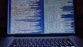 Жертвами російських хакерів стали понад 250 установ та організацій США — New York Times
