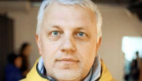 Білоруський екссиловик заявив, що Україні передали інформацію про загрозу життю Шеремета ще в 2012-му