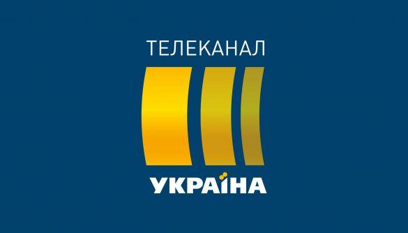 «МедіаЧек»: Канал «Україна» порушив стандарти й закон у повідомленні про нібито підкуп виборців