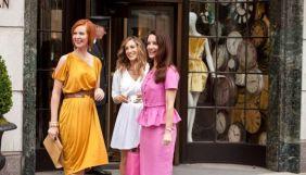 HBO зніме продовження «Сексу у великому місті», але без Саманти