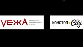 Львівський медіафорум оголосив переможців програми Local Media Innovations