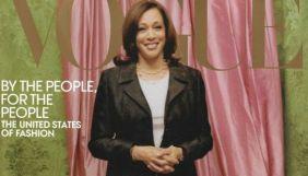 Vogue помістив на обкладинку фото обраної віцепрезидентки США Гарріс. Його розкритикували як «нешанобливе»