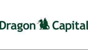 Dragon Capital придбала акції компанії, яка володіє виданнями «Мінфін» і Finance.ua
