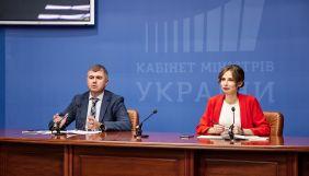 Перші функції національної платформи е-демократії «ВзаємоДія» запустять навесні 2021 року