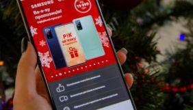Смартфони та розумні ваги. Що найбільше купували українці на Новий рік