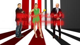 «Футбол» запускає нове шоу з Вацком, Седан та Столярчуком
