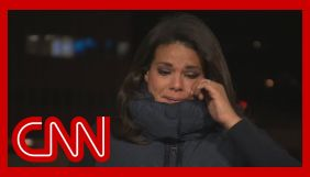 Журналістка CNN розплакалася у прямому ефірі, розповідаючи про коронавірус