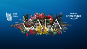 Український серіал «Сага» став доступний на VOD-платформі Amazon Prime Video