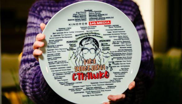 «1+1» зніме серіал «Моя улюблена Страшко» за колумбійським форматом