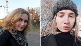 У Білорусі завершили розслідування справи проти журналісток «Белсату»