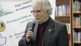 В Україні заснували літературну премію імені Миколи Рябого