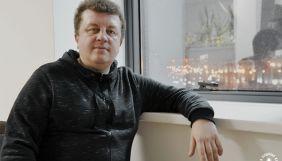 Білоруського журналіста Александрова підозрюють у «кримінальному правопорушенні»