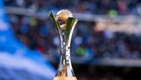 «UA: Перший» транслюватиме Клубний чемпіонат світу з футболу