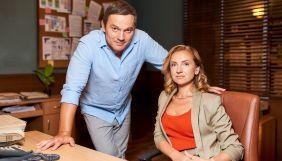 Канал «Україна» покаже четвертий сезон серіалу «Виходьте без дзвінка»