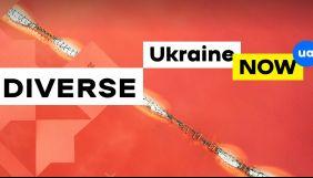 МЗС запустило сайт про сучасну Україну