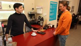 З 16 січня сфера обслуговування має перейти на українську мову