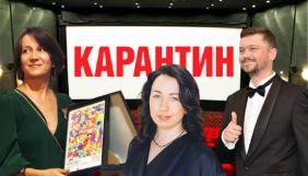 Як пандемія загальмувала «ренесанс українського кіно»: підсумки 2020 року для кіноіндустрії