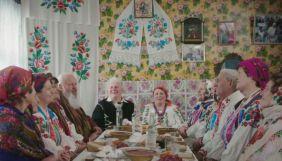 «Код предків»: кіно, що співає пісень