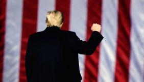 Інформаційна шкода від президентства Трампа