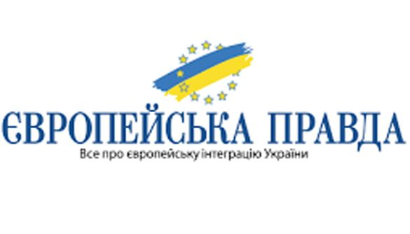 «Європейська правда» відкрила вакансію