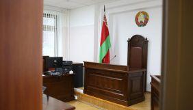 У Білорусі портал Tut.by втратив статус ЗМІ