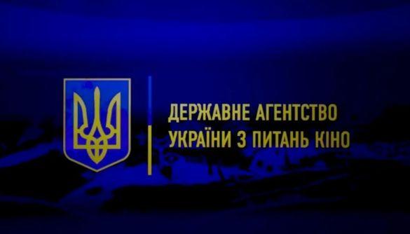 Держкіно у 2020 році не заборонило жодного російського фільму