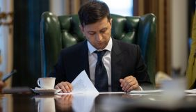 Зеленський підписав указ щодо стипендій президента для молодих письменників і митців
