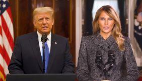 Дональд та Меланія Трамп виступили з прощальними зверненнями (ВІДЕО)