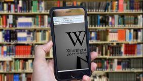 В англомовній «Вікіпедії» зафіксували мільярдну правку