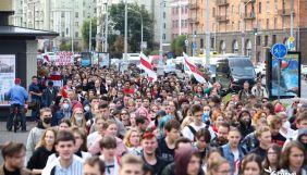 Правозахисники закликали міжнародну спільноту стати на захист студентів і студенток, незаконно утримуваних білоруською владою