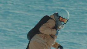 Держкіно виділить 300 тис. грн на промо фільму «Пік страху»
