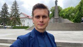 Уряд погодив призначення Олександра Скічка головою Черкаської ОДА