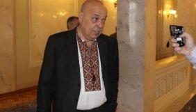 Москаль поскаржився BBC на hromadske через фільм «Спадкоємець» – hromadske чекає уточнень його претензій