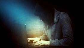 СБУ в 2020 році нейтралізувала 20 хакерських угруповань та 21 бот-мережу