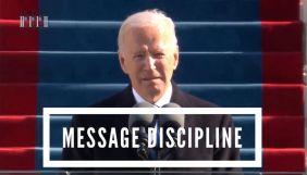 Промова Джо Байдена на інавгурації - приклад об'єднавчої риторики та «дисципліни месиджу»