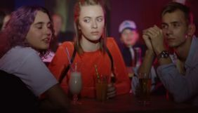 Серіал «Секс, Інста і ЗНО» з'явиться на онлайн-платформі «Київстар ТБ»