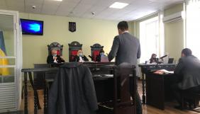 Суд відправив на повторний розгляд справу про напад прихильника партії Шарія на шефредактора «Вежі»