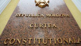 У Молдові визнали неконституційним закон про особливий статус російської мови