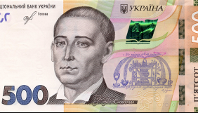 З 1 липня Україну чекають більш жорсткі вимоги НБУ до видачі споживчих кредитів