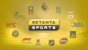 Setanta Sports запустила індивідуальні передплати за 3$ на місяць