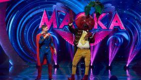Канал «Україна» переносить дату другого ефіру шоу «Маска» через день жалоби