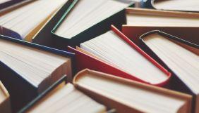 Держкомтелерадіо не дозволив ввезти в Україну ще 18 книг з російською пропагандою